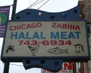 Chicago Zabiha Halal Meat