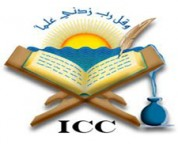 ICC Full Time School