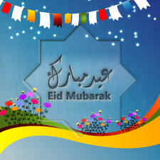 Post placeholder for eid messages